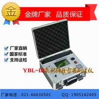 YBL-III氧化锌避雷器测试仪 YBL-III