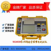 SG6820氧化锌避雷器带电测试仪(有线) SG6820