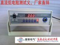 PL2513系列直流低电阻测试仪 PL2513