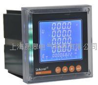 HDGC3580电能质量监测仪 HDGC3580