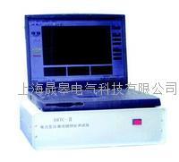 HQ-BY变压器绕组变形测试仪 HQ-BY