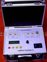 ZFLD漏电保护器测试仪 ZFLD