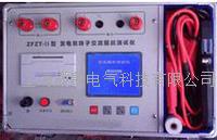 发电机转子交流电阻抗测试仪 发电机转子交流电阻抗测试仪