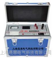 YR(50C)直流电阻测试仪 YR(50C)