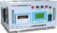 BOZRC直流电阻测试仪(2A) BOZRC
