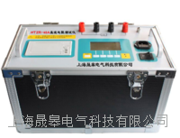 HTZR-40A直流电阻测试仪 HTZR-40A