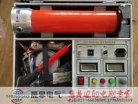 ZDH系列直流高压发生器 ZDH