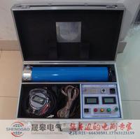 便携式直流高压发生器 ZGF