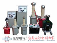 高压试验变压器厂家 YCD-Y