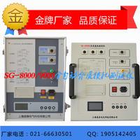 SG-9000E异频介质损耗测试仪 SG-9000E