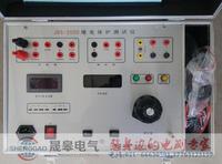 TJB-IIIA继电保护测试仪 TJB-IIIA