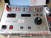 单相继电保护测试仪生产厂家 晟皋牌
