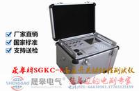 GKC系列高压开关机械特性分析仪 GKC系列