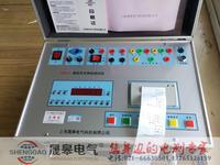 SGKC-8高压开关动特性测试仪 SGKC-8