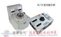 XTC试验变压器控制箱