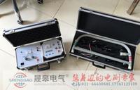 SGLD-G路灯电缆故障测试仪 SGLD-G
