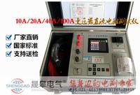 10A直流电阻测试仪 SGZZ-10A