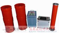 晟皋变频串联谐振耐压试验装置 YHCX2858