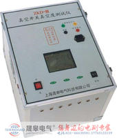 ZKY-2000真空度检测仪 ZKY-2000