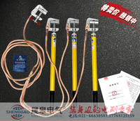 JDX-NL-10KV变电母排型接地线 JDX-NL-10KV
