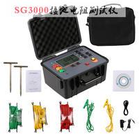 SG3000接地电阻测试仪 SG3000