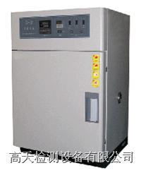 高温恒温干燥试验箱 GT-TG-72G