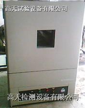 高温老化试验箱|大型高温老化试验箱|老化测试仪|老化试验机 高温老化试验箱GT-TL-234