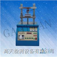 环压强度试验机|边压强度试验机 GT-HY