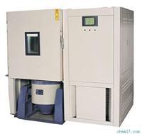 大型恒温恒湿试验室 GT-TC-64D
