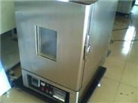 精密烤箱试验机 GT-TK-72