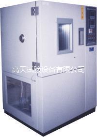 高低温试验机 GT-T-150Z