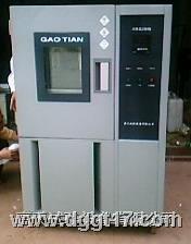 高低溫交變試驗箱新品 GT-T-150Z