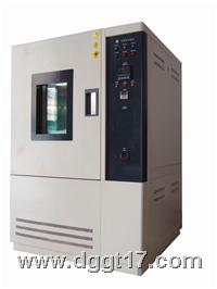 新品高低溫箱 GT-T-150Z