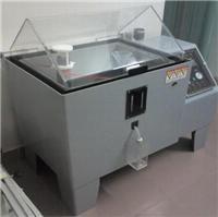 盐雾机价格 GT-Y-70