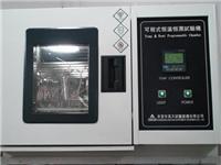 小型恒温恒湿试验箱| GT-TH-64Z