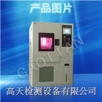 恒溫恒濕試驗箱(恒溫箱沖擊箱專業生產) GT-TH-S-10