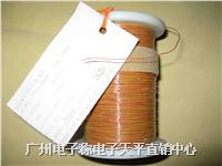 TT-K-36热电偶补偿导线 TT-K-36-SLE