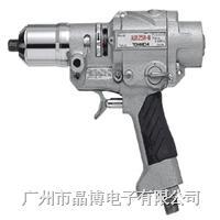 东日AURLS12.5N气动扭力扳手