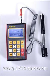 HS141A 肖氏硬度计 HS141轧辊专用型