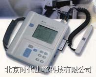 VA-11振动分析仪  VA-11S