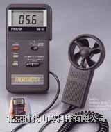 AVM-01/03 风速仪 AVM-01/03