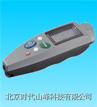 EPK 电子型 涂镀层测厚仪 德国EPK公司爱克特