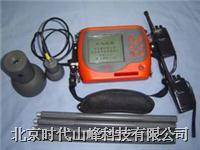 KON-LBY(A)非金属板厚度测试仪 KON-LBY(A)