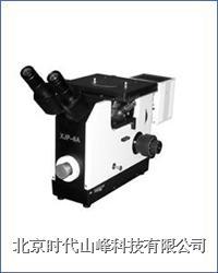 XJP-6A 台式金相显微镜 XJP-6A