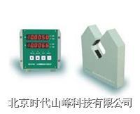 双向激光测径仪 LDM-10XY、LDM-25XY,LDM-50XY
