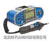 MI3102 低压电气综合测试仪 MI3102 Eurotest XE