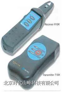 MI2093 线路寻踪器 MI2093   T-R10K