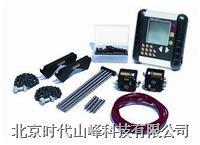 Easy-laser D450激光对中仪 Easy-laser D450