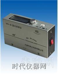 MN60-D 镜向光泽度仪(涂料、金属两用) MN60-D