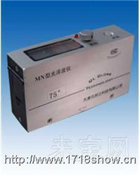 MN75 造纸光泽仪 MN75